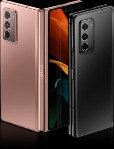 Galaxy Z fold 2 - un smartphone pliable